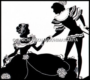 シンデレラ姫 昭和22年