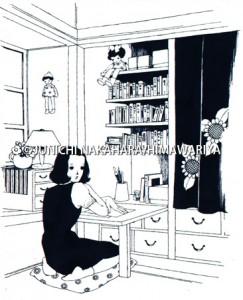押入れの工夫 昭和23(1948)年