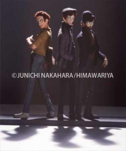 三人のスリ  昭和37(1962)年