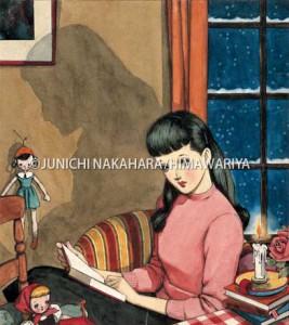 過ぎた日の日記「ひまわり」昭和26(1951)年