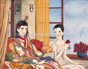 冬の薔薇「少女の友」昭和12(1937)年