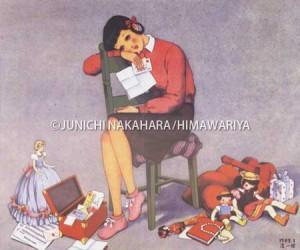 おもいで「ひまわり」昭和22(1947)年