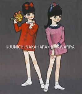 「お母様の見る子供服の絵本」より 昭和42(1967)年