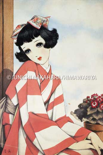 セルの頃『少女の友』表紙 昭和15(1940)年