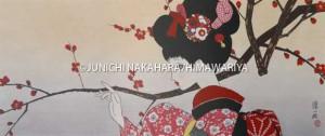 木版画『梅の頃』昭和50(1975)年