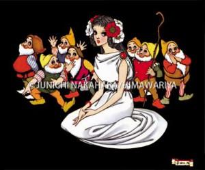 白雪姫 昭和32(1957)年