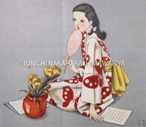明日のうた「ひまわり」昭和24(1949)年