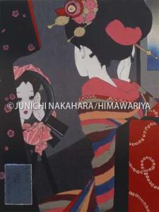 木版画『娘十二ヶ月〜十一月・鏡』 昭和15(1940)年頃