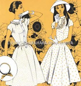 それいゆジュニアぱたーん 昭和32(1957)年