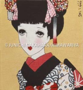 木版画 昭和13(1938)年頃