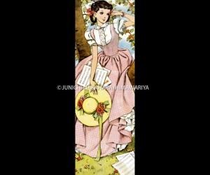 みどりのかぜの歌「ひまわり」昭和26(1951)年