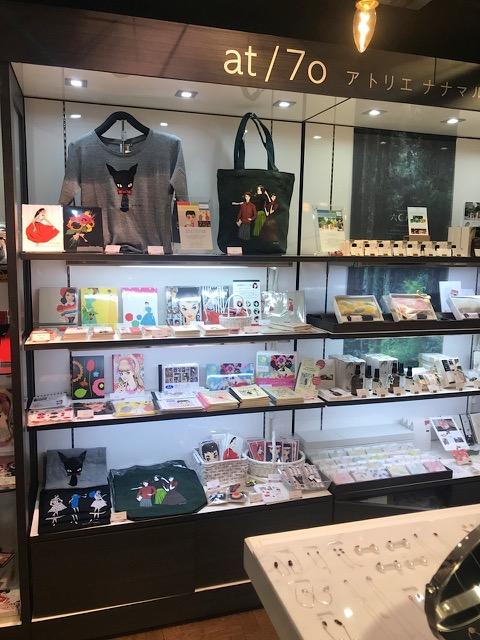 小田急百貨店 新宿店 At/7o(アトリエナナマル)